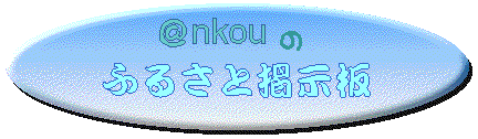 @NKOU SALOON
